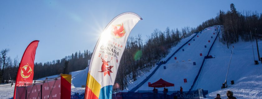 Canada Winter Games 2019 Highlights